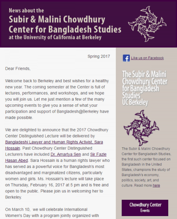 Chowdhury Center eNewsletter Spring 2017
